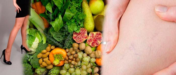 Диета при варикозе вен ног
